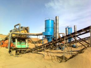 矿山除尘设备