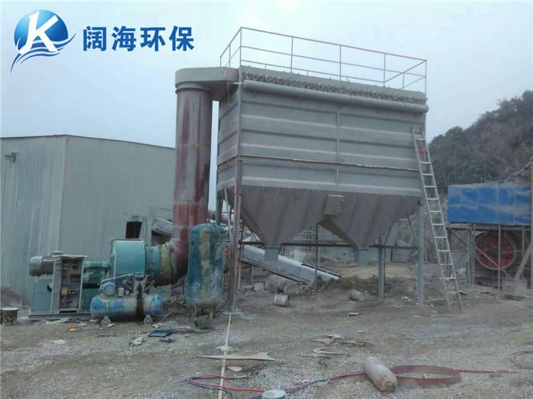 煤矿煤粉破碎机除尘器