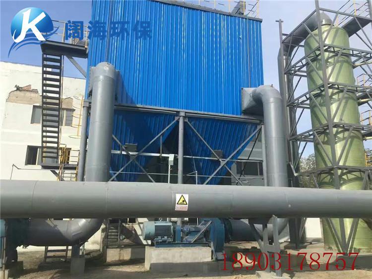 130T锅炉除尘器
